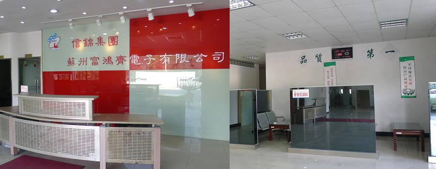 信錦企業集團 Syncmold Enterprise Group Web Site